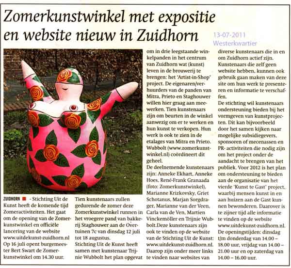 Website en Zomerkunst